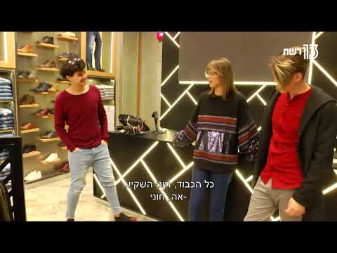 ישראל X Factor - הבלונד של דניאל מול הסנדלים של חוני - מי ינצח?