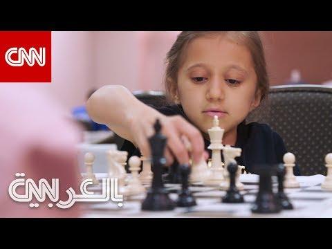 ببطولة فريدة من نوعها.. طفلة تتحدى إعاقتها بلعب الشطرنج  - 16:54-2019 / 9 / 7