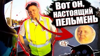 ПОДБОРКА Мото ситуаций на дорогах I ОСТАНОВКИ мотоциклистов 2!