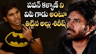 OMG! Allu Sirish SENSATIONAL Comments on Pawan Kalyan | Movie Time Cinema