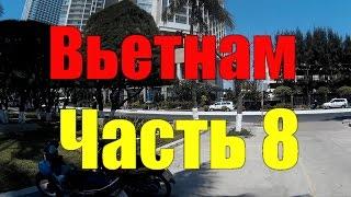 нячанг вьетнам видео