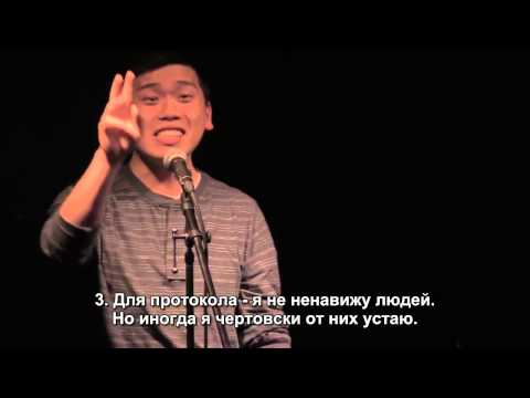 Kevin Yang   'How to Love Your Introvert'