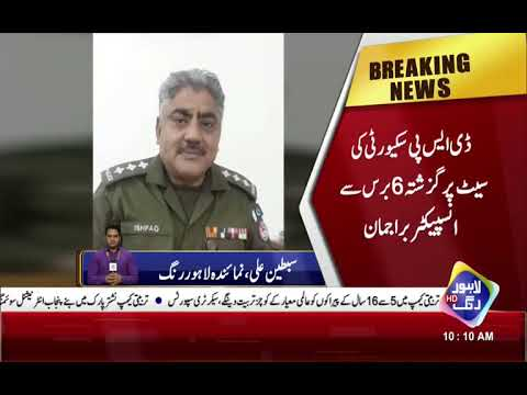 Extreme CORRUPTION at IG OFFICE Lahore!!