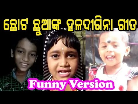 Mo_Haladi_Gina_Funny_Version ||Mo Haladi Gina Full  Hd  Vedio Song --  Bajrangi -- Amlan -- (1)