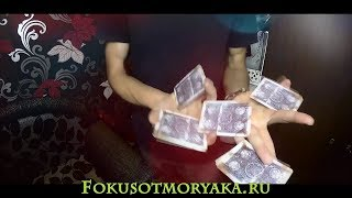 Гостевой выпуск №10 - Card Flourishes от Кaрточный Нapкoмaн - Флориши с Картами Обучение