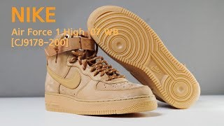 Nike Air Force 1 High '07 WB 나…