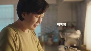 LG DIOS 인덕션 – 엄마의 인덕션(2018) 편