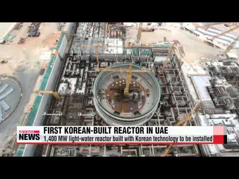 Pres. Park departs for UAE to celebrate installation of Korean-built nuclear reactor