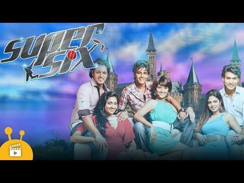 Super Six | Sinhala Film | Roshan Ranawana | Hemal Ranasinghe | Maleeka Sirisenage