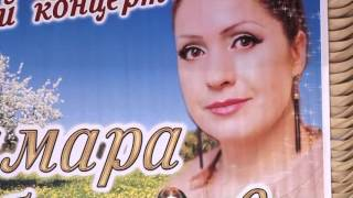 Даргинский концерт 2014 Тамара Джабраилова