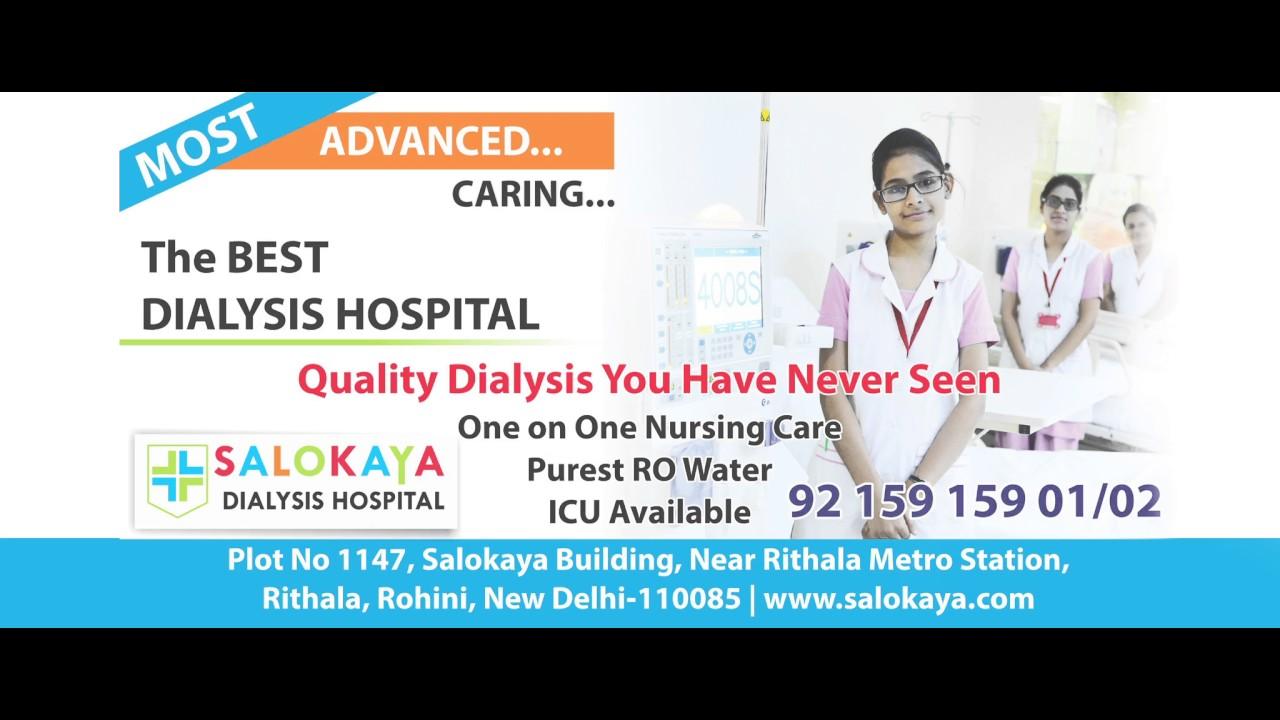 Salokaya College of Nursing   Top Quality Dialysis Center