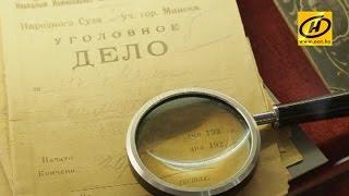 Музей МВД в Минске   что посмотреть?