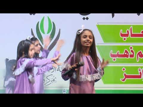 قناة اطفال ومواهب الفضائية حفل مهرجان ربيع قنا الاول 1442هـ اليوم الاول