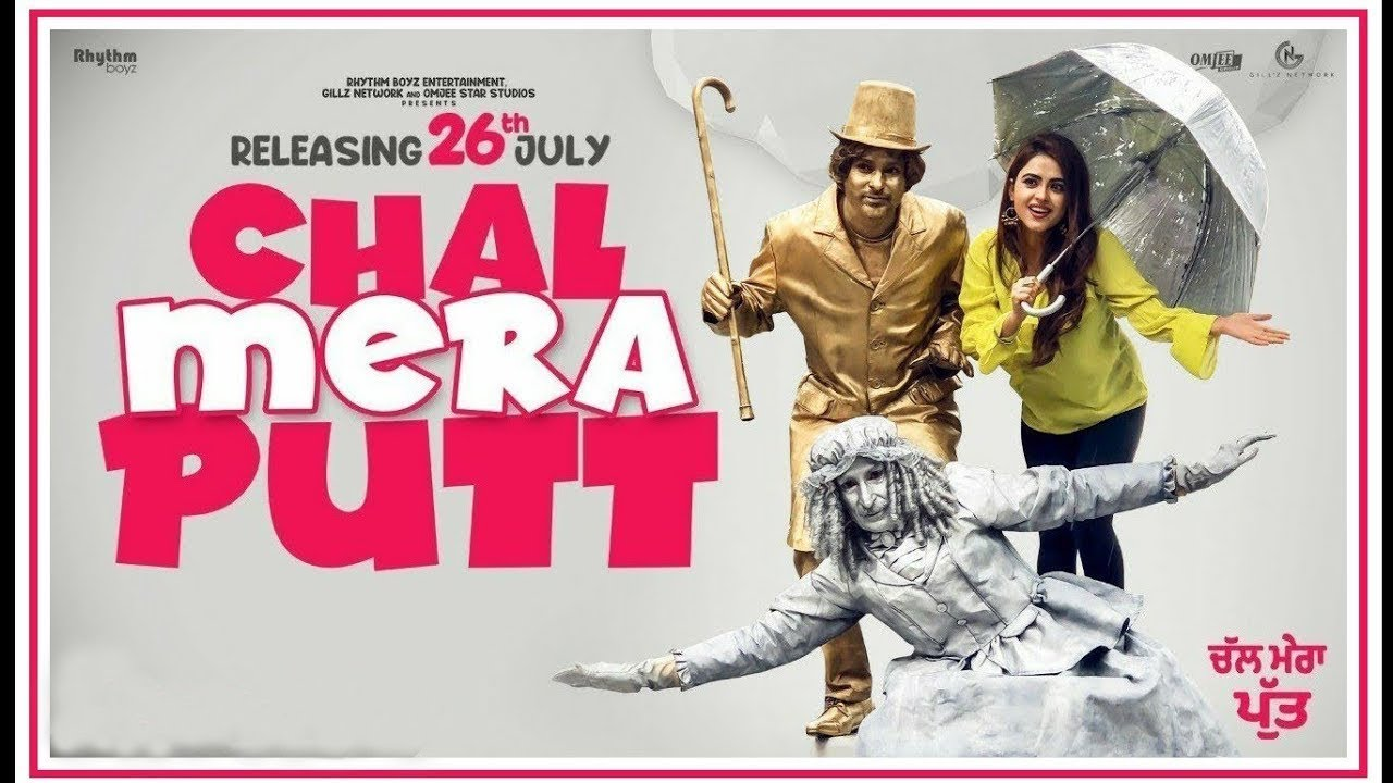 Chal Mera Putt | Official Trailer  Review | Amrinder Gill | Simi Chahal | Mental Bande 2019