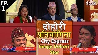 City Express - Image Dohori Star with Arjun Khadka & Dila B.K - Ep.1 - 2075 - 04 - 06