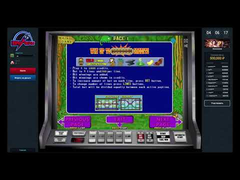 Симулятор ігрових автоматів скачати безкоштовно на телефон