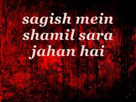 o re piya song (lyrics)