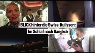 Swiss-Flug von Zürich nach Bangkok Teil 2: Während dem Flug (BLICK Reportage)