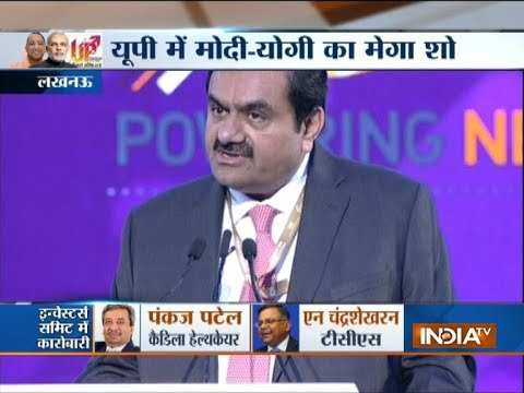 Your guidance is important for the state of Uttar Pradesh: Chairman of Adani Group to UP CM