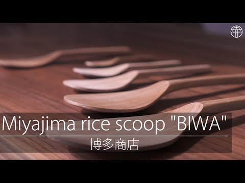 making-wooden-scoop---miyajima-rice-scoop---hiroshima---japanmade