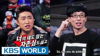 Yu JaeSeok's I am a Man | 나는 남자다 - Ep.13 : Men who Love Hip-hop and Rock (2014.11.21)