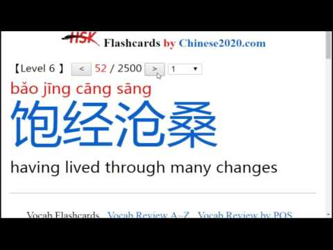 hsk-vocabulary-flashcards-level-6-a-(word-1~150)