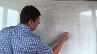 Алгебра 10 класс. 2 сентября. Найти значение функции в точке