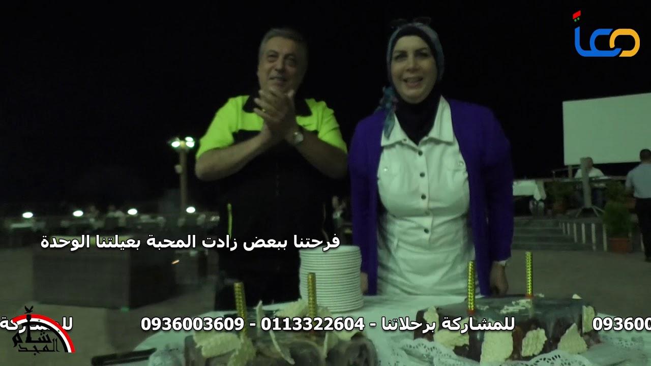 رحلة الساحل السوري والكفرون ووادي الملوك والقلع تشرين الأول 2019