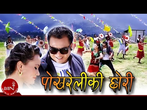 Latest Roila Dohari Pari Pakha Pahelai by Ramesh Raj Bhattarai & Shantishree Pariyar HD