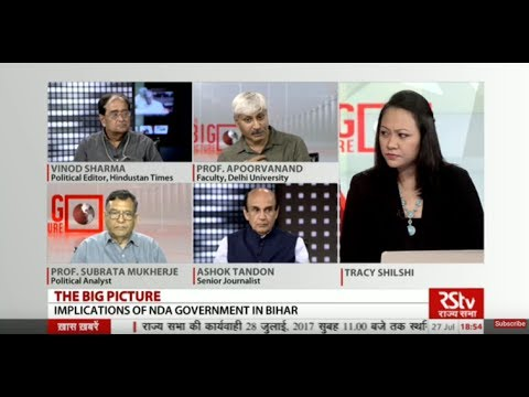 The Big Picture - NDA government in Bihar: Implications
