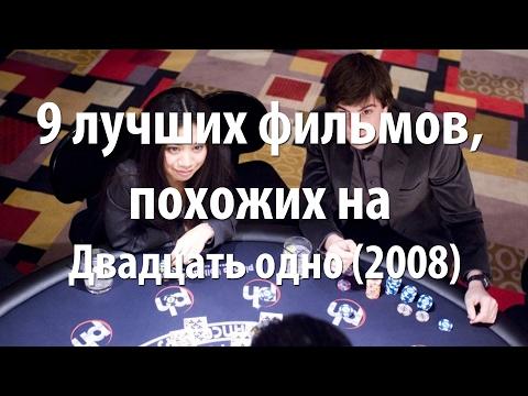 Видео Список казино которые дают бездепозитный бонус в рублях