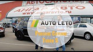 Обзор Порш Каен турбо S, тест-драйв Porsche Cayenne Turbo S -