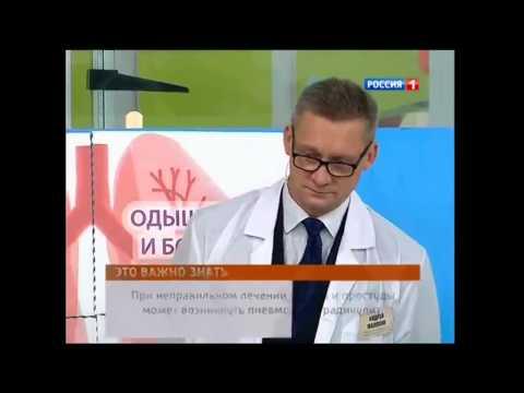 Пневмония: причины и лечение