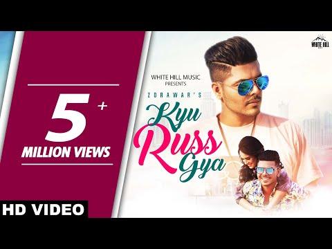 Kyu Russ Gaya (Full Song) Zorawar | Kapil Sibal | New Punjabi Sad Songs 2018 | White Hill Music