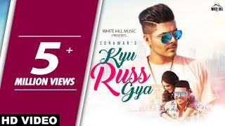 Kyu Russ Gaya - Zorawar Mp3 Song Download