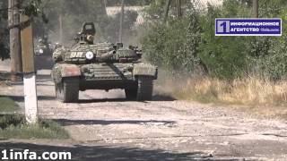 Бои в Зеленом и Грабском под Иловайском.  Подразделение командира донецкого ополчения