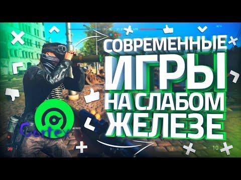 ОПТИМИЗАЦИЯ ИГР В 2019 // Обзор программы Razer Cortex // Свечник