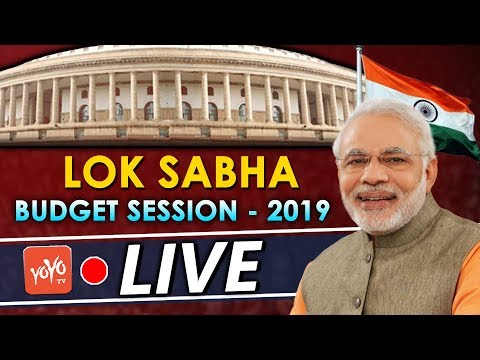 Lok Sabha LIVE | Parliament LIVE | Budget Session 2019 | LSTV LIVE | RSTV | YOYO TV Channel