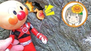 アンパンレッド おもちゃ ロックDEアンパンマン5 お外 かくされたかぎをさがせ thumbnail
