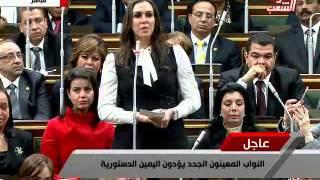 بالفيديو.. رانيا علوانى تؤدى اليمين الدستورية أمام مجلس النواب
