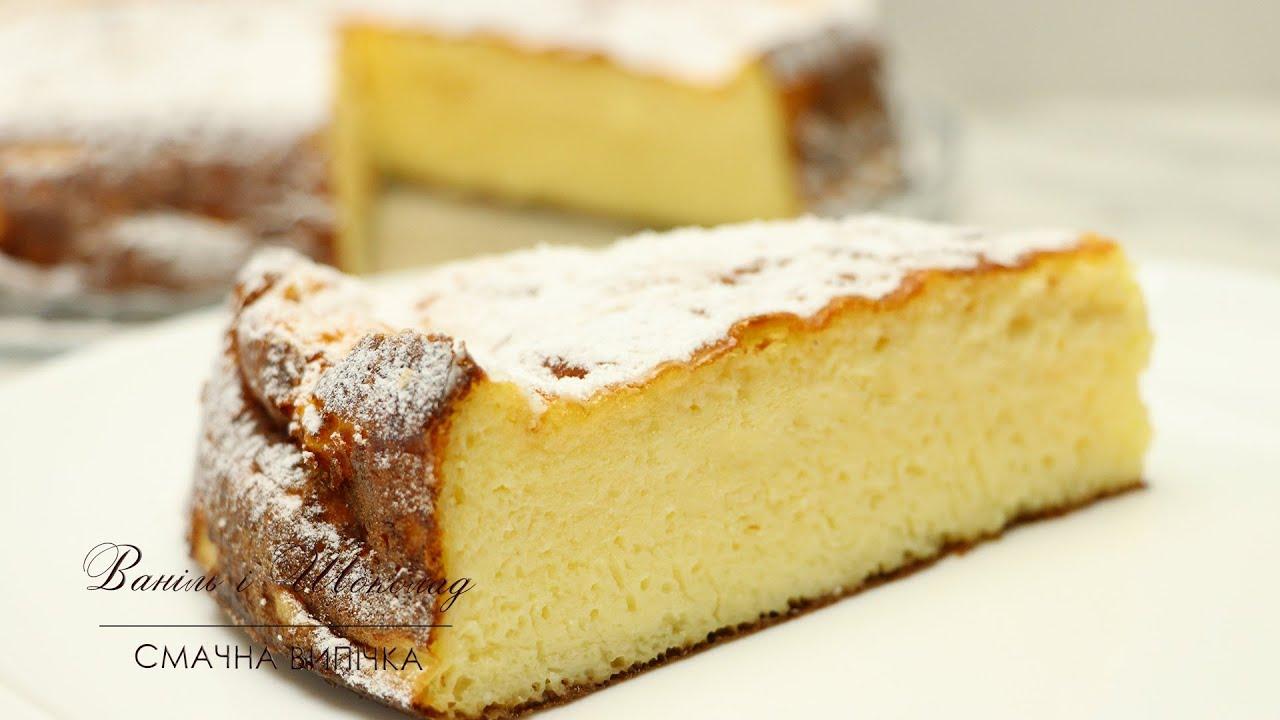 СИРНИК без тіста - швидкий, простий, смачний рецепт. Кремоподібна сирна маса.