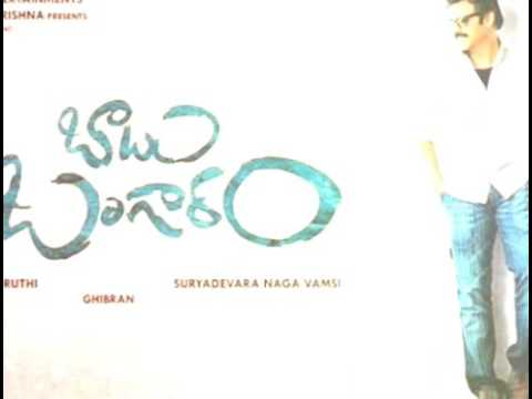 Babu Bangaram Official Teaser