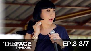 The Face Thailand Season 2 : Episode 8 Part 3/7 : 5 ธันวาคม 2558
