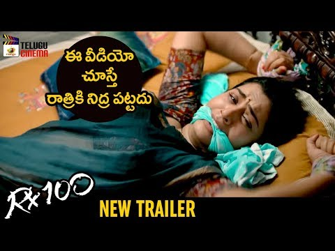 RX 100 Movie NEW TRAILER | Kartikeya | Payal Rajput | Rao Ramesh | 2018 Telugu Movies |Telugu Cinema
