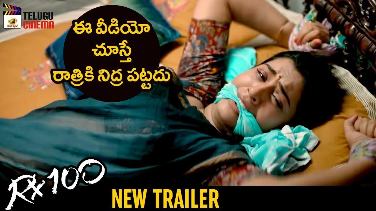 Download RX 100 Movie NEW TRAILER | Kartikeya | Payal Rajput | Rao Ramesh | 2018 Telugu Movies |Telugu Cinema