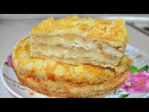 Насыпной пирог с творогом и яблоками в мультиварке