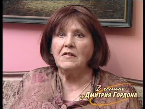 В гостях у Гордона: Мордюкова: Мы с Тихоновым девственными друг другу достались
