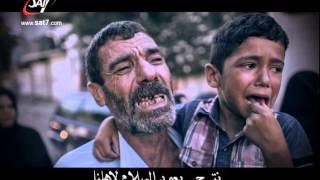 يارحيم ارحم عراقك - غسان بطرس