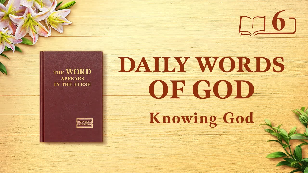 Daily Words of God   How to Know God's Disposition and the Results His Work Shall Achieve   Excerpt 6