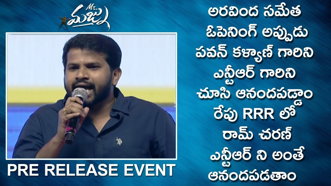 Hyper Aadhi Hillorious Speech @ Mr. Majnu Pre Release Event